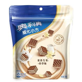 OREO 奥利奥 威化小方饼干 牛乳香草味 100g