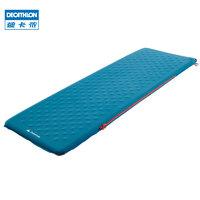 DECATHLON 迪卡侬 ODC 8352100 充气床垫