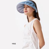 宿丝 MZ1003 贝壳帽夏季遮脸沙滩大帽檐遮阳帽骑车空顶太阳帽子 布鲁蓝