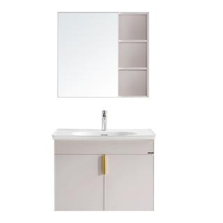 HUIDA 惠达 卫浴浴室柜组合洗脸盆现代简约洗脸池洗漱台铝合金洗手盆柜组合G1569-8