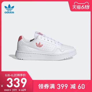 adidas 阿迪达斯 官网 adidas 三叶草 NY 90 J大童经典运动鞋FX6472FX6473