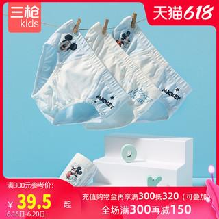 THREEGUN 三枪 男童迪士尼内裤纯棉中大童宝宝短裤青少年三角裤