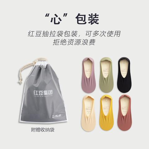 Hodo 红豆 C1800 女士袜子 6双装