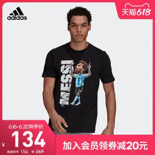 adidas 阿迪达斯 官网 adidas 男装夏季足球运动短袖T恤HA2917 HA5451