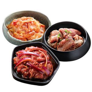PLUS会员 : HANLASAN 汉拿山 韩式料理烤肉组合(传统烤牛肉+蜜制猪梅肉+烤鸡腿肉)1.2kg