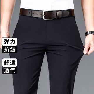 DaiShu 袋鼠 2021春夏新款商务休闲纯色修身男士休闲裤