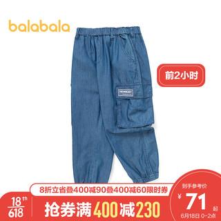 balabala 巴拉巴拉 童装男童裤子运动裤工装裤2021新款夏装儿童中大童男潮酷 牛仔深蓝0840(牛仔偏小一码) 160cm