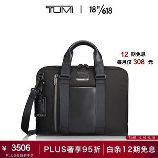 TUMI 途明 Alpha Bravo系列商务简约男士Aviano公文包