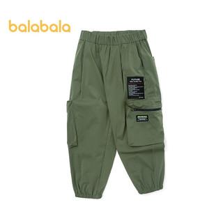 balabala 巴拉巴拉 男童裤子儿童长裤2021新款童装中大童工装口袋潮酷休闲裤208221108101军绿150