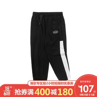 balabala 巴拉巴拉 男童裤子儿童2021新款童装中大童女大童长裤 黑色90001 160cm