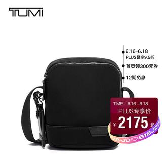 TUMI 途明 HARRISON系列 男士/中性商务旅行高端时尚单肩/斜挎包 06602030D 黑色