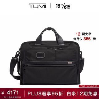 TUMI 途明 Alpha 3系列薄款双肩包/挎包/拎包三用公文包 黑色/02603182D3