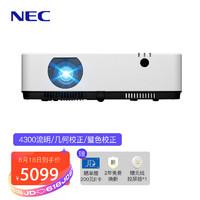 NEC 日电 NP-CD2310X商务办公投影机