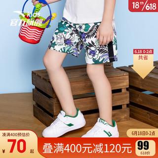 ANTA 安踏 儿童男透气运动裤子小童服针织五分裤2020夏季官方旗舰352029743 纯净白/梦幻黑-1 120cm