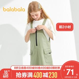 balabala 巴拉巴拉 女童裙子儿童连衣裙2021新款夏装大童森系背带裙韩版时尚 橄榄绿4800 150cm