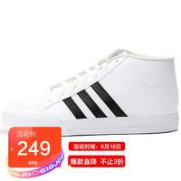 adidas 阿迪达斯 ADIDAS 男子 篮球系列 VS SET MID 运动 篮球鞋 FY3042 43码 UK9码
