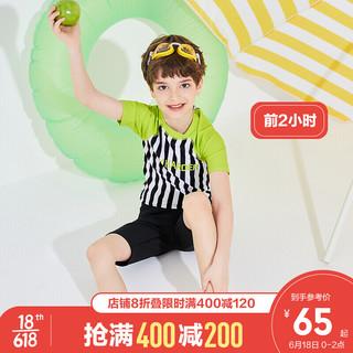 balabala 巴拉巴拉 儿童泳衣套装男童泳裤中大童男孩青少年分体游泳泳帽时尚 绿黑色调0349 150cm