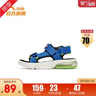 ANTA 安踏 儿童童鞋 沙滩凉鞋3-6岁运动鞋休闲鞋2021年新款官方旗舰 正蓝/黑/果绿-1 31/19.5cm