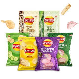 Lay's 乐事 薯片 零食 五谷丰登430g大礼包 百事食品