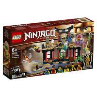 LEGO 乐高 幻影忍者系列 71735 元素擂台赛
