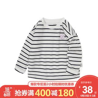 balabala 巴拉巴拉 儿童T恤宝宝长袖t女童春装男童上衣2021新款 白蓝色调00418 90cm