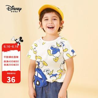 Disney 迪士尼 童装儿童男童圆领T恤卡通短袖洋气宽松薄款汗衫中大童衣服2021夏 DB121BE26 百变唐老鸭 100