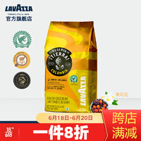 LAVAZZA拉瓦萨 意大利进口 大地系列原产地精品咖啡豆1kg  雨林联盟认证系列 可代研磨咖啡粉 哥伦比亚1kg