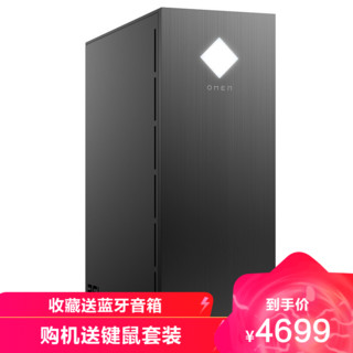 HP 惠普 暗影精灵6Pro全面版 游戏台式电脑主机高端商务办公台式电脑主机(11代i7-11700F 16G内存 512GSSD+1TB 2G独显)GT11-177cn 定制