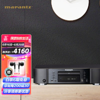 marantz 马兰士 MARANTZ)CD6007/K1B 家庭影院Hi-Fi发烧音响 CD机 全新声音调谐 支持CD/USB播放 黑色