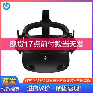 惠普/HP Reverb G2 虚拟现实VR眼镜/MR 眼镜头盔 虚拟显示设备