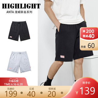 ANTA 安踏 漫威联名2021夏季新款运动短裤男薄款潮流休闲宽松针织五分裤