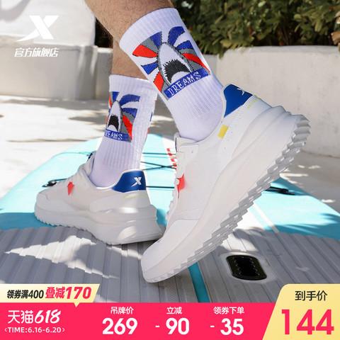 XTEP 特步 男鞋复古70运动鞋男夏季2021新款正品休闲鞋百搭阿甘鞋潮鞋子