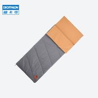 迪卡侬睡袋15°-20°大人户外露营羽绒加厚保暖棉午休隔脏QUNC 20°C_奶茶色(200*80cm)可展开当被子使