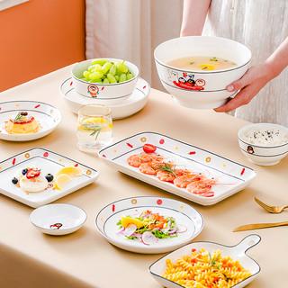 顺祥陶瓷碗碟套装家用餐具卡通儿童盘子创意个性