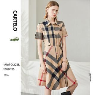 CARTELO 卡帝乐鳄鱼 2021夏季新款经典时尚气质通勤英伦格子翻领短袖衬衫连衣裙女