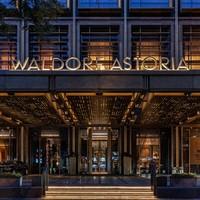 旅游尾单:北京华尔道夫酒店 豪华大床客房2晚