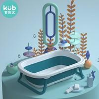 kub 可优比 折叠浴盆