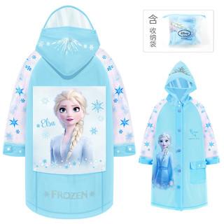 Disney 迪士尼 儿童雨衣2021春夏新款冰雪奇缘蜘蛛侠雨衣小孩防水雨披雨具