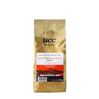 印尼进口 悠诗诗(UCC)综合咖啡豆250g 3口味可选 爪哇岛咖啡豆250g