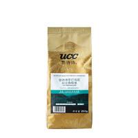 印尼进口 悠诗诗(UCC)综合咖啡豆250g 3口味可选 京打马尼咖啡豆250g