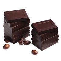 PLUS会员:态好吃 纯可可脂黑巧克力 可可 超苦 110g