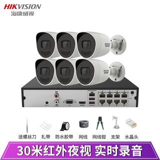 HIKVISION 海康威视 摄像头监控套装 6路带6T硬盘300万超清红外夜视 实时录音 POE网线供电H265室内室外摄像头套装K23H