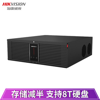 HIKVISION 海康威视 监控硬盘录像机 32路16盘位兼容8T监控硬盘 4K高清网络监控主机 DS-8832N-R16/4K 带4块4T
