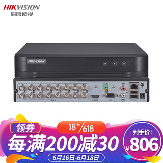 HIKVISION 海康威视 16路同轴硬盘录像机XVR 高清AHD监控主机DS-7816HQH-K1