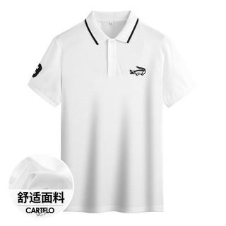CARTELO 卡帝乐鳄鱼 男式T恤新款时尚百搭商务休闲翻领印花男士短袖POLO衫