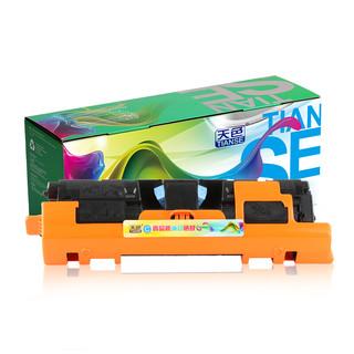 天色适用惠普Q3960A硒鼓2840硒鼓;HP122A打印机2550L;hp2820墨盒 Q3961A 硒鼓 蓝色