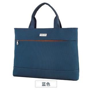 Ttianse 天色 商务手提公文袋;出差文件包;电脑包;休闲文件包男士手提文件袋 TS-224手提公文袋 蓝色