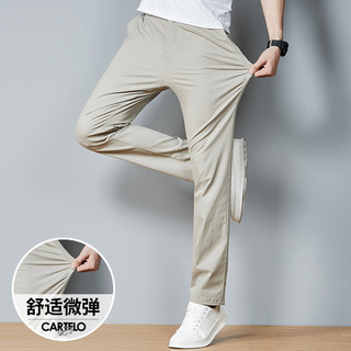 CARTELO 卡帝乐鳄鱼 男式休闲裤新款时尚弹力百搭修身男士长裤纯色简约裤子