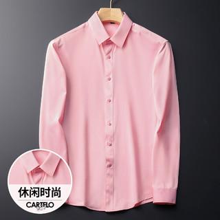 CARTELO 卡帝乐鳄鱼 男式衬衫新款商务休闲开衫时尚百搭纯色男士长袖衬衣