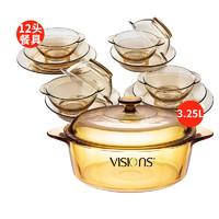 VISIONS 康宁 3.25L玻璃锅汤锅+12头餐具(碗6+深盘4+浅盘2)